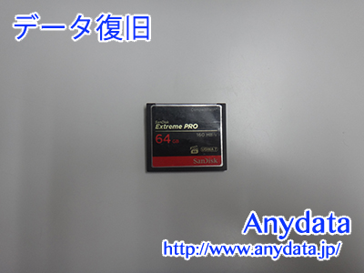 Sandisk CFメモリーカード 64GB(Model NO:SDCFXPS-064G-X46)