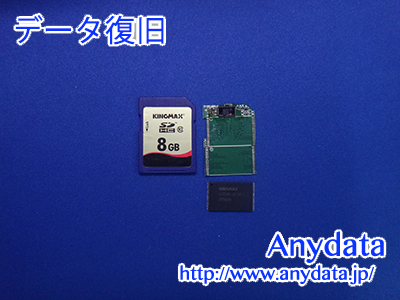 KINGMAX SDメモリーカード 8GB(Model NO:KM-SDHC10X8G)