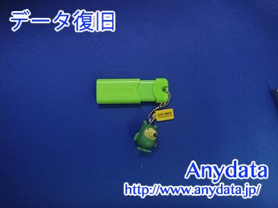 Verbatim USBメモリー 16GB(Model NO:USBP16GVG2)
