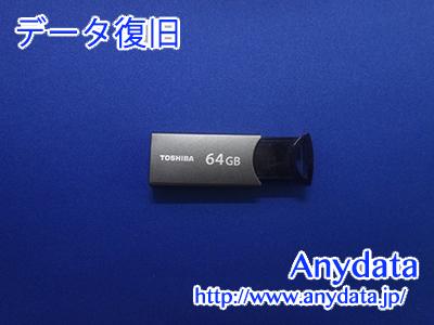 TOSHIBA USBメモリー 32GB(Model NO:UKA-3A064GK)