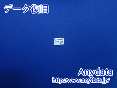 Transcend MicroSDカード 32GB(Model NO:TS128GUSD300S)