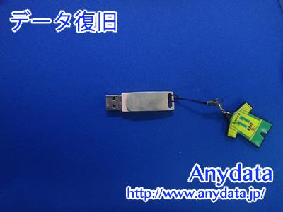 メーカ不明 USBメモリー 32GB(Model NO:不明)
