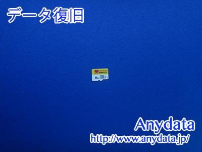 Strontium MicroSDカード 16GB(Model NO:SRP16GTFU1C)
