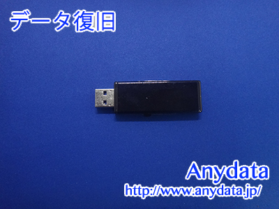 ELECOM USBメモリー 64GB(Model NO:RUF3-JM64GS-BK)