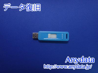 ELECOM USBメモリー 8GB(Model NO:MF-LSU3A08GBU)