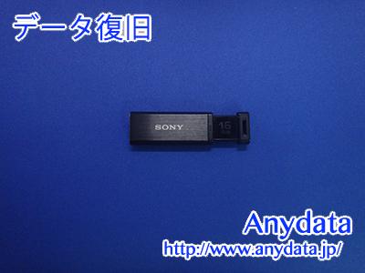SONY USBメモリー 32GB(Model NO:USM16GUB)