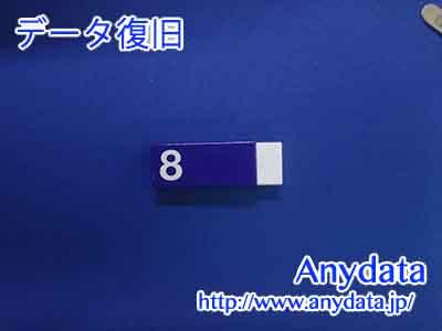 Imation USBメモリー 8GB(Model NO:UFDASKCW8GBL)