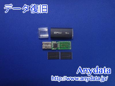 Silicon Power USBメモリー 16GB(Model NO:SP016GBUF3B02V1K)