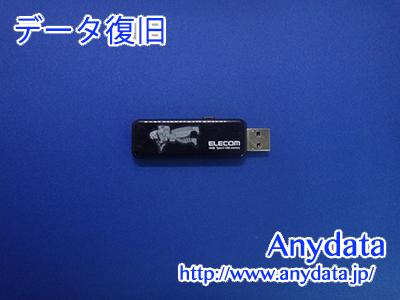 ELECOM USBメモリー 16GB(Model NO:MF-CCU3116GBK)