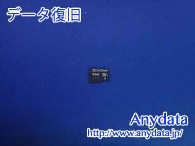 Softbank MicroSDカード 64GB(Model NO:SB-SD11-64GMC)