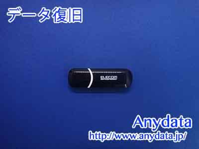ELECOM USBメモリー 16GB(Model NO:MF-BBU3016GWH)