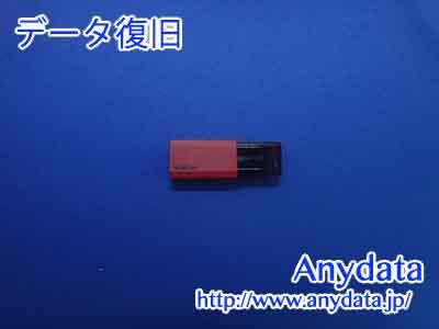 ELECOM USBメモリー 16GB(Model NO:MF-PKU3032GRD)