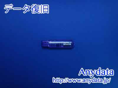 Buffalo USBメモリー 2GB(Model NO:RUF3-C/U2)