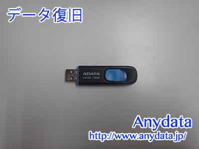 IODATA USBメモリー 16GB(Model NO:AUV128-16G-RBE)