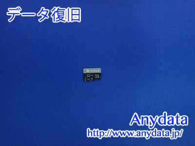 SoftBank MicroSDカード 32GB(Model NO:SB-SD13-32GMC)