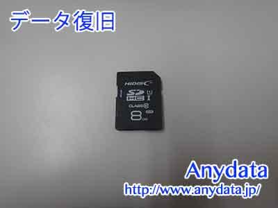 HIDISC SDメモリーカード 8GB(Model NO:HDSDH8GCL10UIJP3)