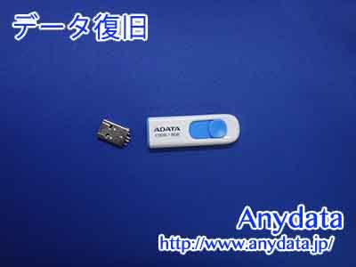 ADATA USBメモリー 8GB(Model NO:AC008-8G-RWEX5)