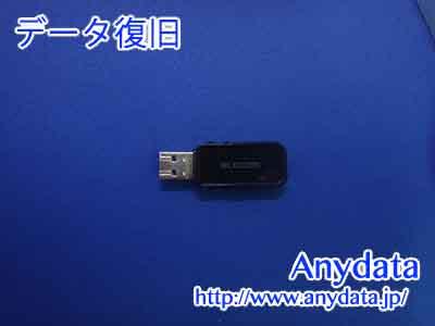 ELECOM USBメモリー 32GB(Model NO:MF-FCU3032GBK)