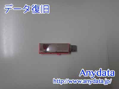 IODATA USBメモリー 8GB(Model NO:U3-AL8G/PG)