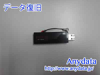 ELECOM USBメモリー 64GB(Model NO:MF-KCU3A64GBK)