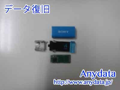 SONY USBメモリー 4GB(Model NO:USM4GU3C)