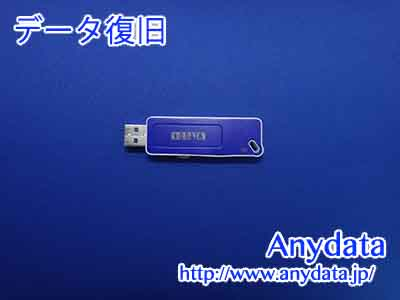 IODATA USBメモリー 8GB(Model NO:YUM-8G)